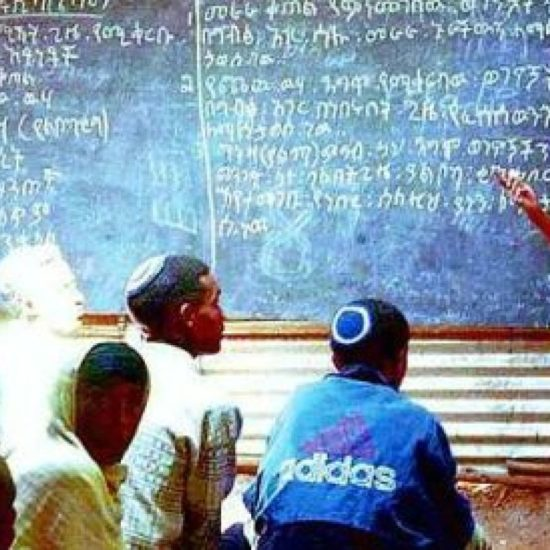 Ethiopian Falash Mura people attend class at a transit camp in Addis Ababa Sunday April 9 2000. Credit: AP